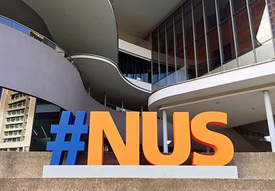 亚洲第一学府新加坡国立大学成功申请经验谈