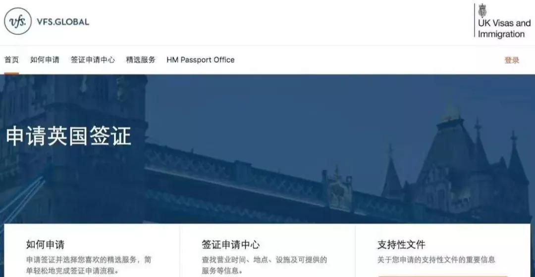最新官宣!6月1日英国签证中心重新开放!签证办起来~