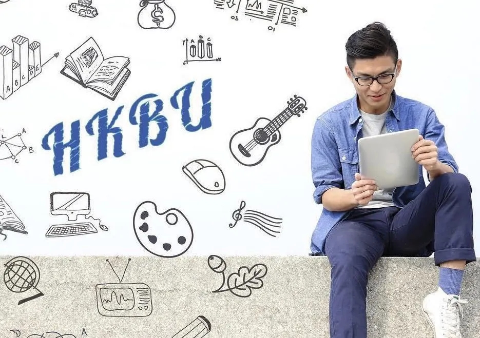 最新消息!香港浸会大学申请指南