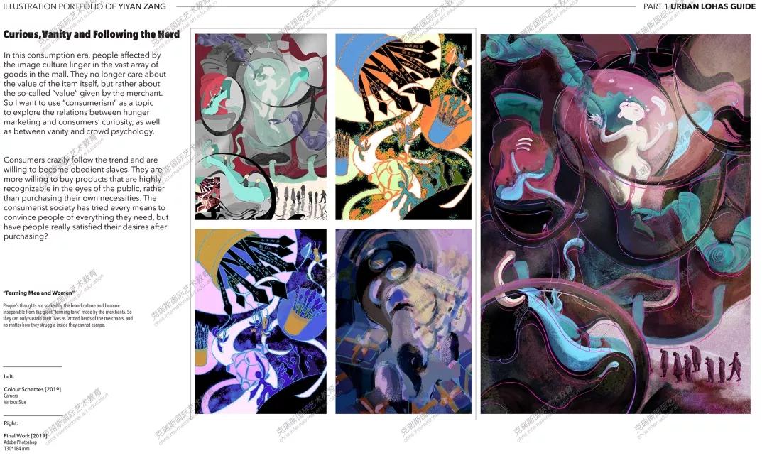 NEW!伦敦艺术大学&伯恩茅斯大学插画专业双录取作品集案例