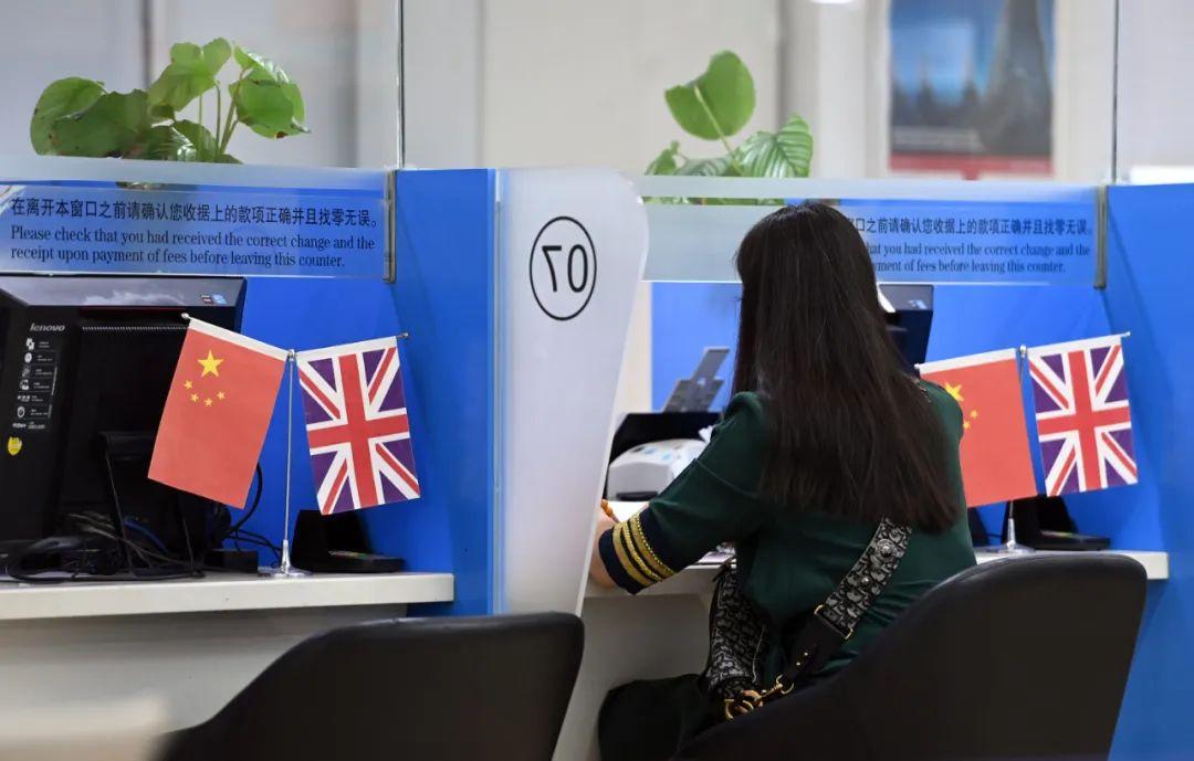 快收藏!英国签证在线自助申请指导流程