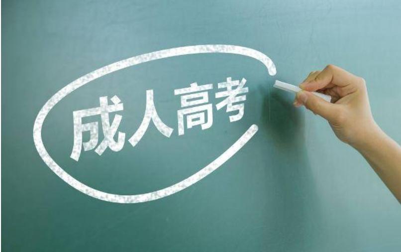 成人高考文凭可以出国留学吗?