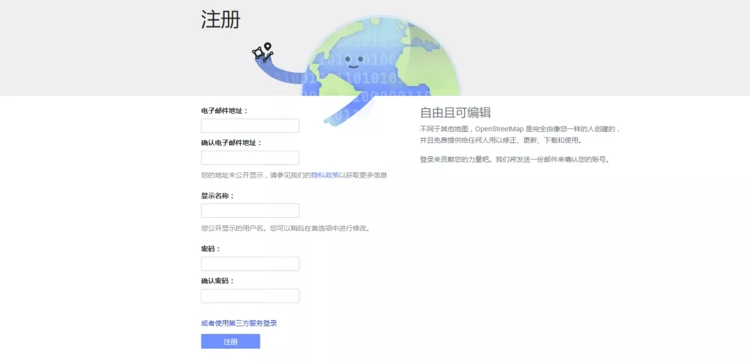 超实用! 如何下载OSM全球矢量地图数据?