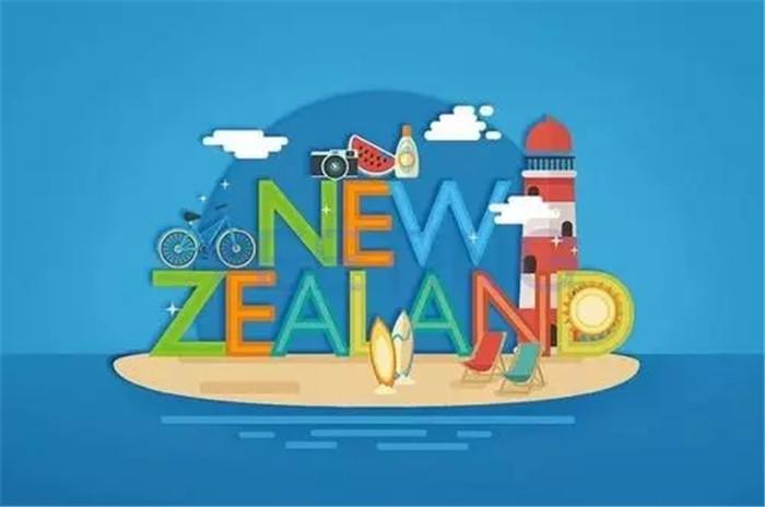 新西兰各阶段艺术留学申请条件汇总